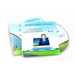 """""""Профессионал продаж"""" Ирина Шеремет (DVD)"""