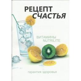 """""""Рецепт счастья"""" Витамины Nutrilite"""